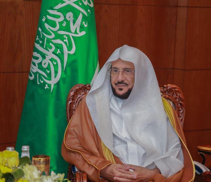 """""""آل الشيخ"""" يوجه بتخصيص خطبة الجمعة للتذكير بنعمة الأمن ووحدة الصف والالتفاف حول القيادة الرشيدة"""