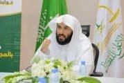 وزير العدل يوجه بإتاحة الإفراغ العقاري الإلكتروني عبر 17 بنكًا محليًا وأجنبيًا