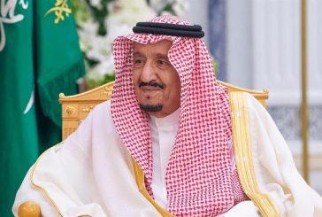 الرياض تستضيف المنتدى الدولي للأمن السيبراني مطلع فبراير المقبل تحت رعاية خادم الحرمين