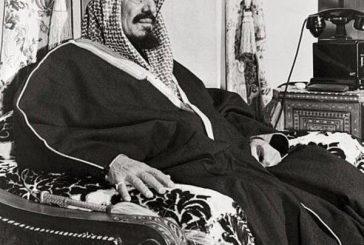 نبذة عن مساهمات الملك عبدالعزيز في العمل الخيري