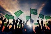 اليوم الوطني: مظاهر احتفالية متباينة خلال 56 عاماً من الخطابات إلى الزخم