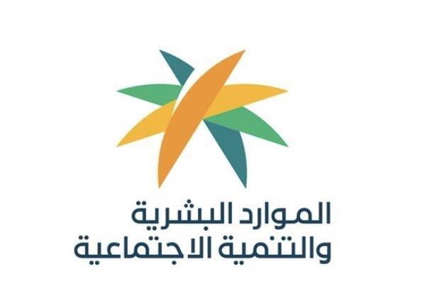 """""""الموارد البشرية"""" تستعيد حقوق سعودي متوفى تصل لـ 1.3 مليون ريال"""
