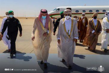 وزير الخارجية العماني يصل إلى الرياض