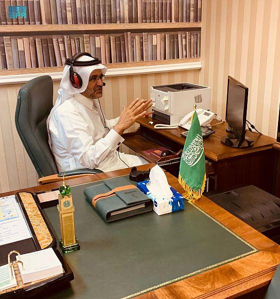 جامعة الملك عبدالعزيز تطلق مسارات علمية للتأهيل الوظيفي