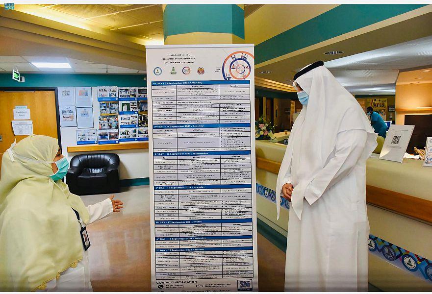 جامعة الملك عبدالعزيز تدشن أسبوع المحاكاة الدولي