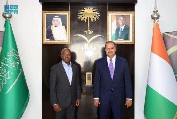 سفير المملكة لدى الكوت ديفوار يلتقي الوزير المحافظ الإيفواري