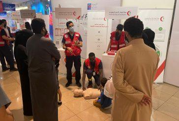 الهلال الأحمر بـ جدة يشارك في اليوم العالمي للإسعافات الأولية