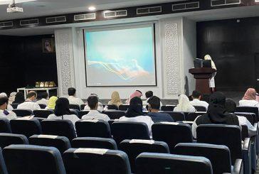 مستشفى الملك عبد العزيز بجدة يحتفل بفعالية اليوم العالمي للجودة و سلامة المرضى