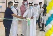 مستشفى شرق جده ينظم اليوم العالمي للعلاج الطبيعي تحت شعار
