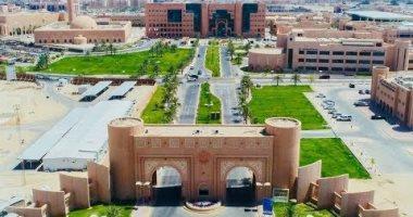 جامعة الملك فيصل توفر وظائف شاغرة بنظام العقود المؤقتة