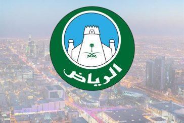 أمانة الرياض تعتمد أسماء جديدة لشوارع المدينة تأصيلاً للهوية الوطنية