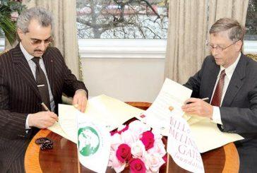 صفقة مليارية مع الوليد بن طلال تمنح