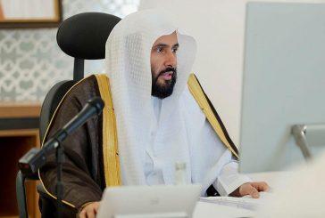 وزير العدل يعتمد قواعد السلوك المهني للمحامين