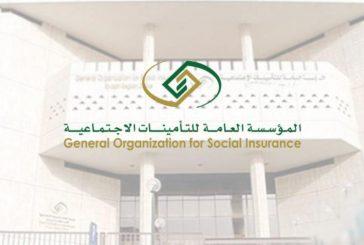 التأمينات الاجتماعية: أكثر من 3.5 مليون معاملة منجزة إلكترونياً وأكثر من 2 مليون زيارة للبوابة الإلكترونية