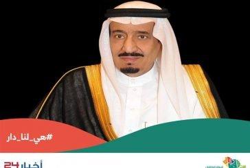 الملك سلمان عبر تويتر: سنسعى لحاضرنا ومستقبلنا مستلهمين ذلك من تضحيات الآباء والأجداد من أجل رفعة الوطن وشعبه