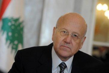 الرئاسة اللبنانية تعلن تشكيل الحكومة الجديدة وجورج قرداحي وزيرا للإعلام