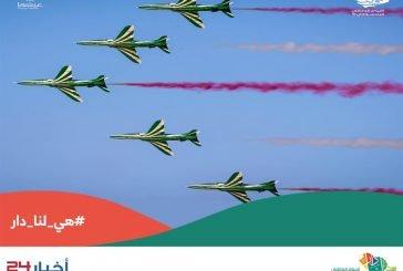 طائرات F15 الدفاعية تشكل رقم 91 في سماء الرياض احتفالاً باليوم الوطني