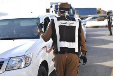 أمن الطرق يحبط محاولة مقيم تهريب 25 كلجم من الحشيش بجازان خبأها داخل حقيبة