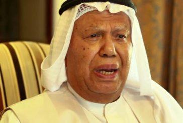 وفاة وزير النفط الكويتي الأسبق الكاظمي الشاهد على اغتيـال الملك فيصل