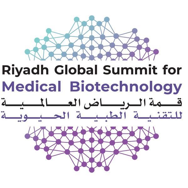 """""""الصحة"""" تعلن موعد انطلاق قمة الرياض العالمية للتقنية الطبية برعاية ولي العهد"""