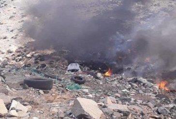 أمانة الطائف تصدر بيانًا بشأن حريق مردم الطائف بالنسيم