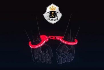 الأمن العام يستعرض عددًا من الجرائم بعد القبض على مرتكبيها بينها جرائم اعتداء وسطو مسلح