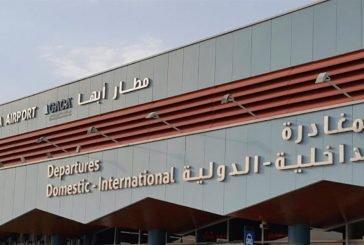 المملكة تؤكد لمجلس الأمن أنها ستتخذ الإجراءات اللازمة للحفاظ على أراضيها على خلفية استهداف مطار أبها