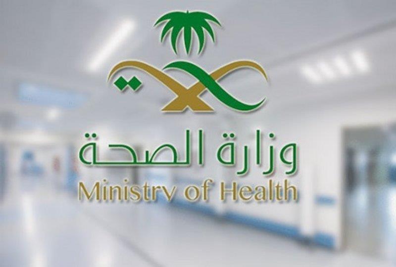 """""""الصحة"""" تعلن إطلاق البرنامج الأول المكثف """"CICP"""" في مجال مكافحة العدوى"""