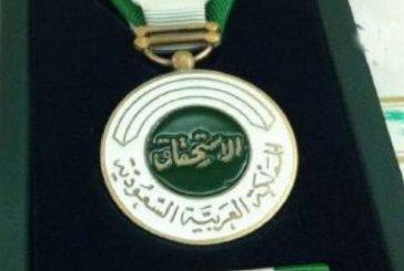 منح ميدالية الاستحقاق من الدرجة الثانية لـ16 مواطناً ومقيمًا لتبرعهم بدمهم 50 مرة