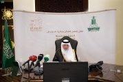 أمير مكة المكرمة يعلن الفائز بجائزة الاعتدال في دورتها الخامسة