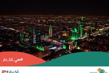 أبراج الرياض تتزين باللون الأخضر احتفالًا باليوم الوطني