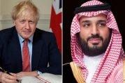 ولي العهد يتلقى اتصالاً هاتفياً من رئيس الوزراء البريطاني