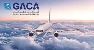 """""""الطيران المدني"""" تصدر لوائح محدثة لمعالجة أوضاع تذاكر السفر الملغاة بسبب """"كورونا"""""""