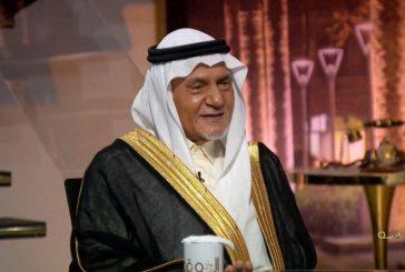 تركي الفيصل: تعاملنا مع نظام طالبان السابق بحسن نية ونقضوا وعدهم بتسليم بن لادن