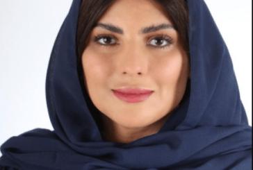 فوز مرشحة المملكة في عضوية اللجنة الاستشارية بمجلس حقوق الإنسان