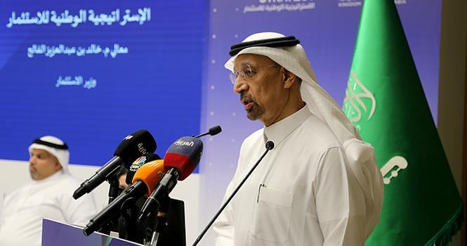 المملكة تعتزم إنشاء نحو 5 مناطق اقتصادية خاصة لجذب الاستثمارات بين 40 مبادرة استثمارية
