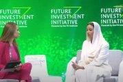 الأميرة نورة بنت فيصل: مشاركة عالمية سيشهدها ملتقى