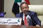 وزارة الإعلام السودانية: قوة من الجيش تعتقل رئيس الوزراء