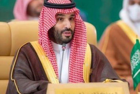 كلمة ولي العهد في قمة مبادرة الشرق الأوسط الأخضر