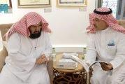 الرئيس العام لشئون الحرمين يزور مكتبة الملك عبدالعزيز العامة