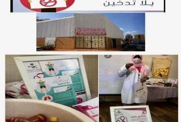 """مركز صحي بريمان النموذجي يكمل مبادرة ومشروع التمكين المجتمعي تحت شعار """" انت أجمل بدون تدخين """""""