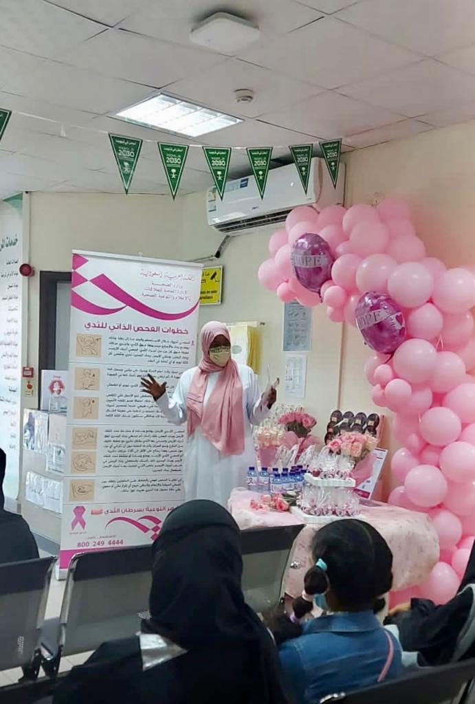 مركز صحي السليمانيه يفعل اليوم العالمي لسرطان الثدي