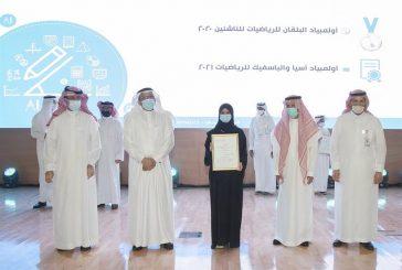 وزير التعليم يكرِّم 49 طالباً وطالبة حصلوا على 107 جوائز عالمية في مسابقات دولية