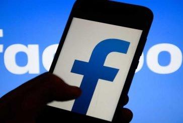 فيسبوك يوضح أسباب توقف تطبيقاته ولهذا السبب يستبعد الاختراق الإلكتروني