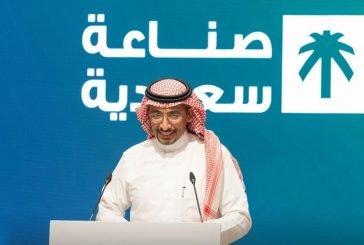 وزير الصناعة والثروة المعدنية يطلق عددًا من المنتجات لتمكين القطاع الخاص
