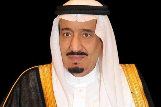 الديوان الملكي: خادم الحرمين الشريفين يرأس وفد المملكة في قمة قادة مجموعة العشرين