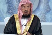 الشيخ المنيع يوضح الحكم في بيع العينة