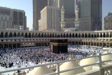 وظائف موسمية مؤقتة بالمسجد الحرام والتقديم لمدة يومين فقط للمواطنين والمواطنات